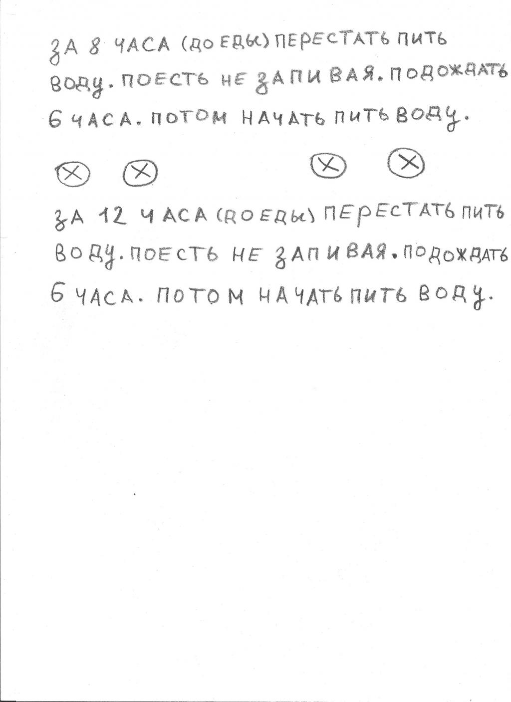 Prolotto.net отзывы - лотереи - первый независимый сайт отзывов украины