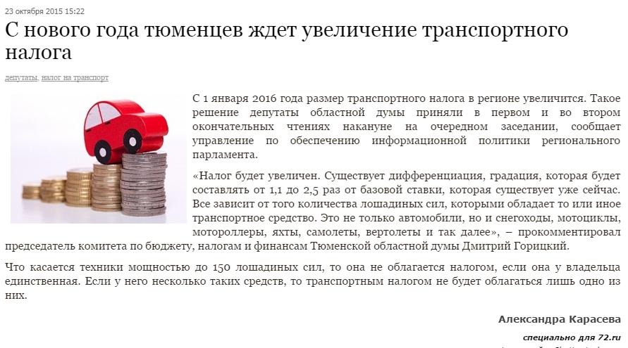 Налог на выигрыш в россии: 13%, 30% или 35%