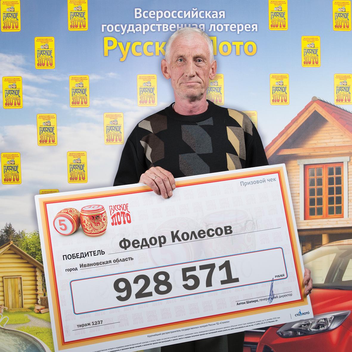"""Секретные способы выигрыша в """"жилищную лотерею"""" – 8 фишек"""