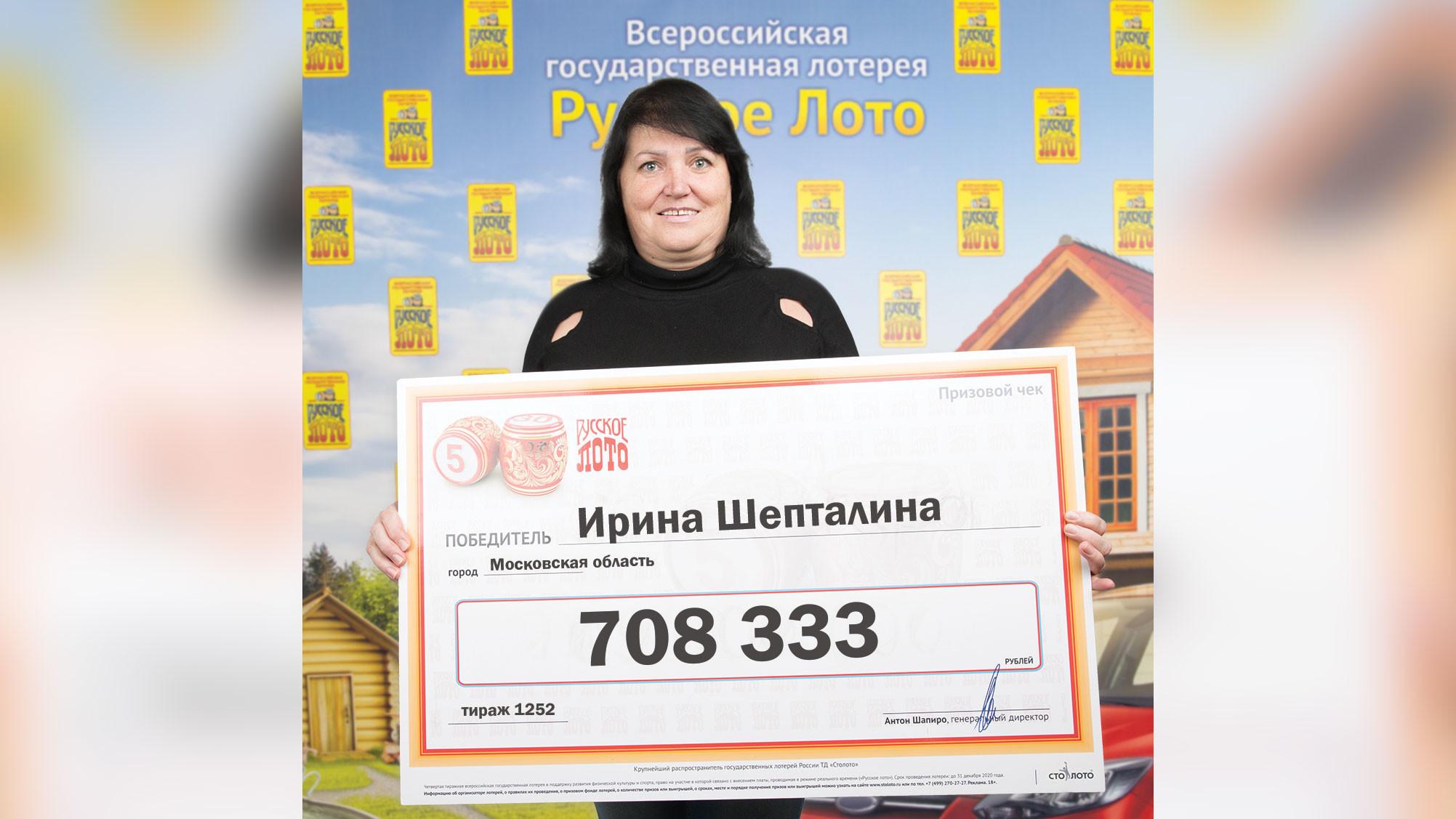 Нумерология выиграть в лотерею крупно