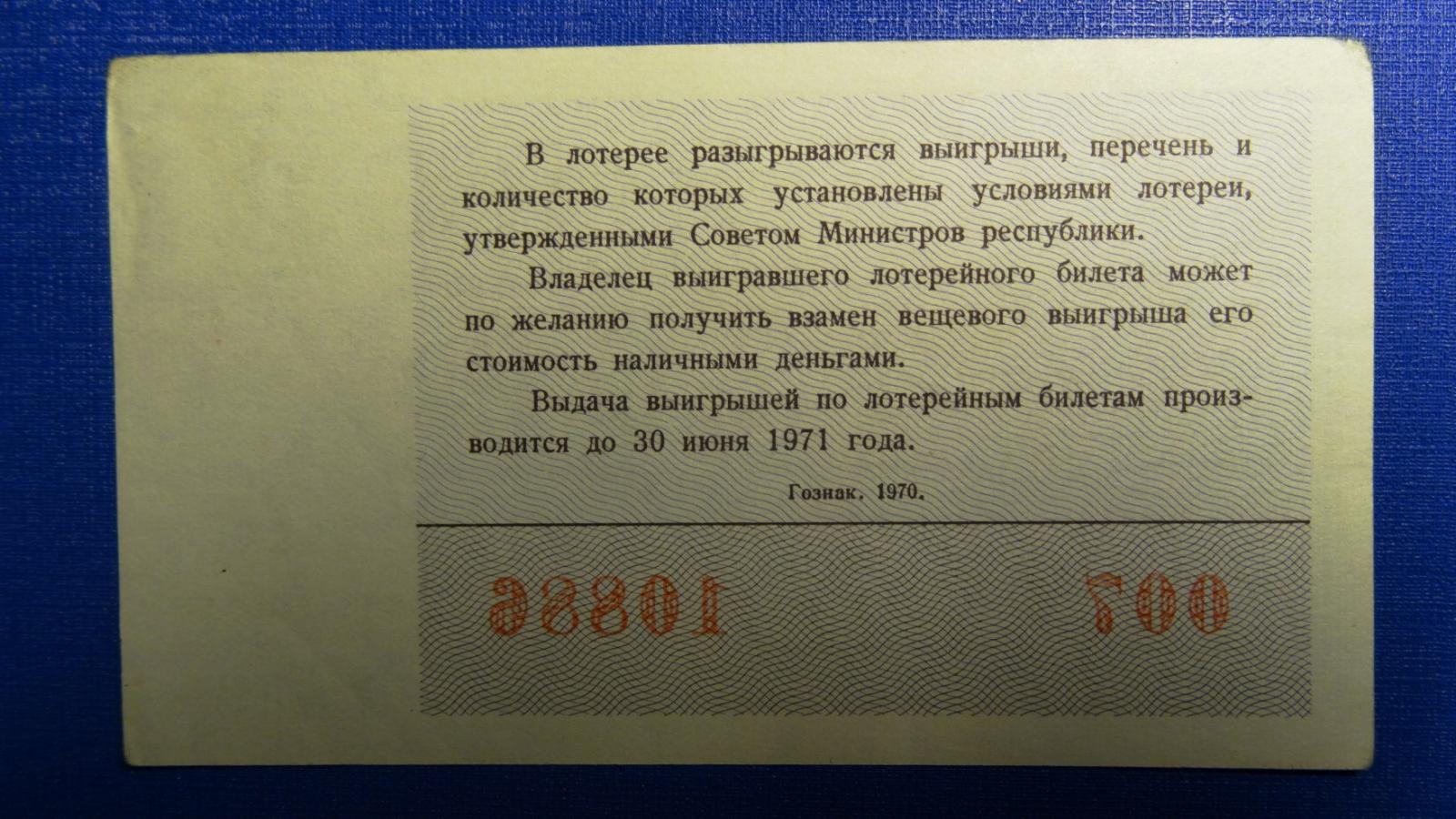 Cтолото купить билет через интернет без регистрации