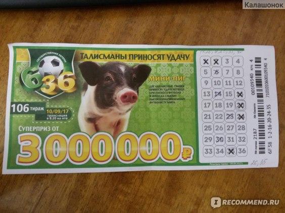 Loteria powerball da Nova Zelândia (6 из 40 + 1 do 10)