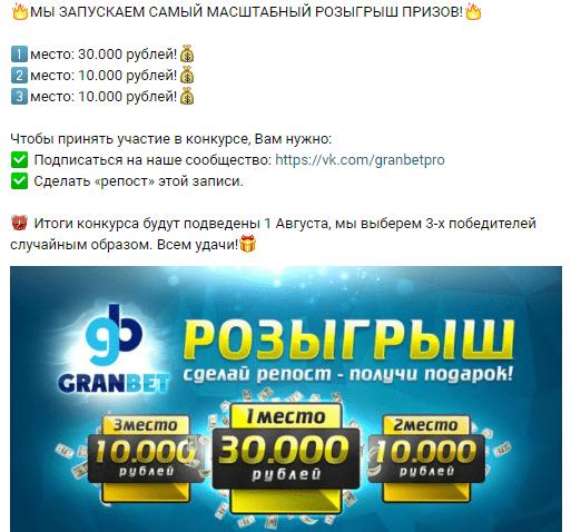 Беспроигрышная лотерея