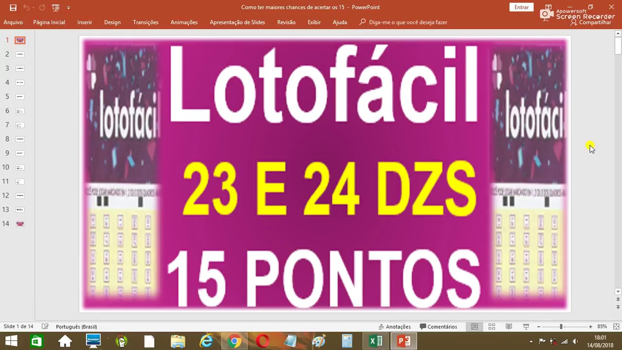 Чилийская лотерея clasico loto (6 из 41)