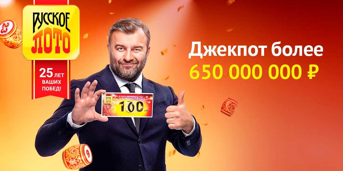 Проверить билет жилищной лотереи   результаты 418 тиража от столото