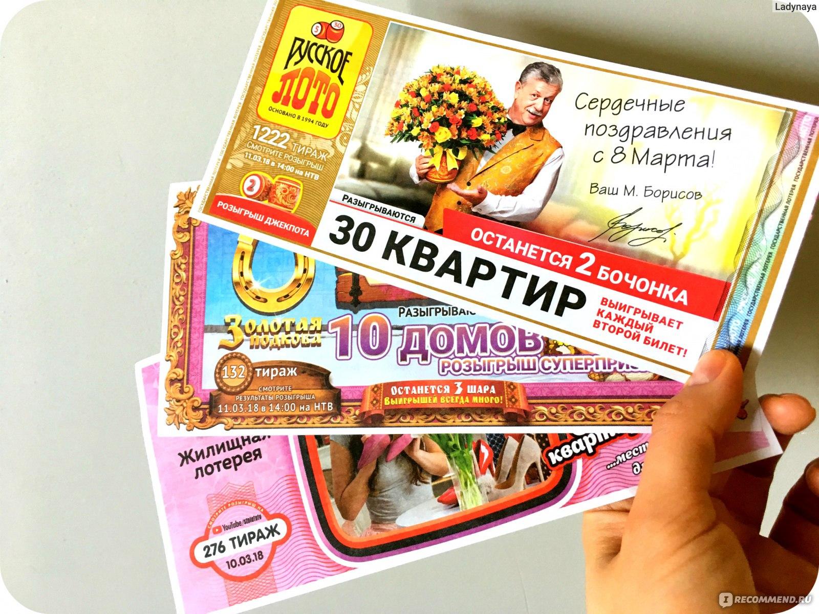 «столото»: лотерейные билеты помогут ритейлу увеличить прибыль и трафик | retail.ru
