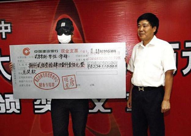 Чаевые в китае и великая китайская лотерея чеков
