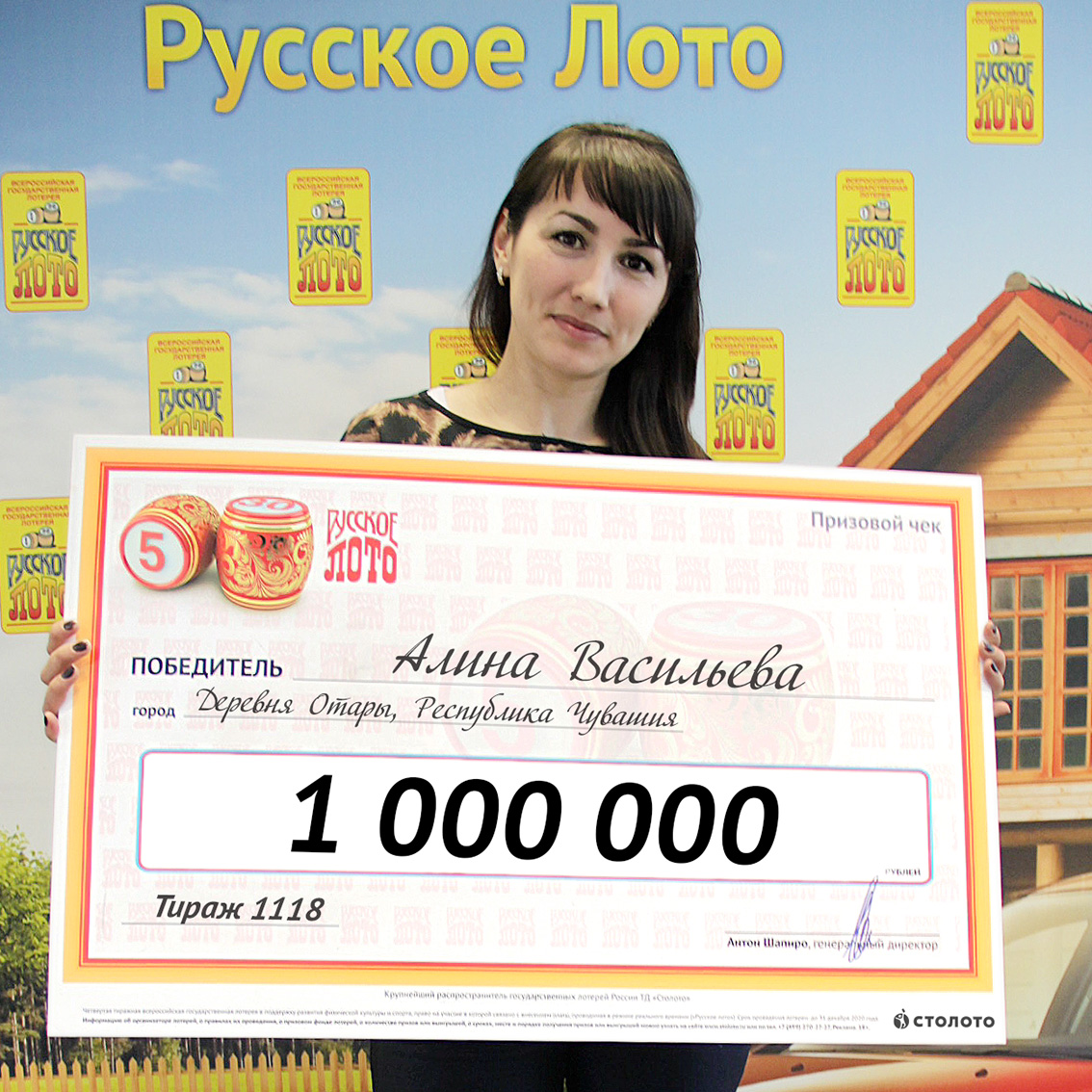 Как выиграть в лотерею?