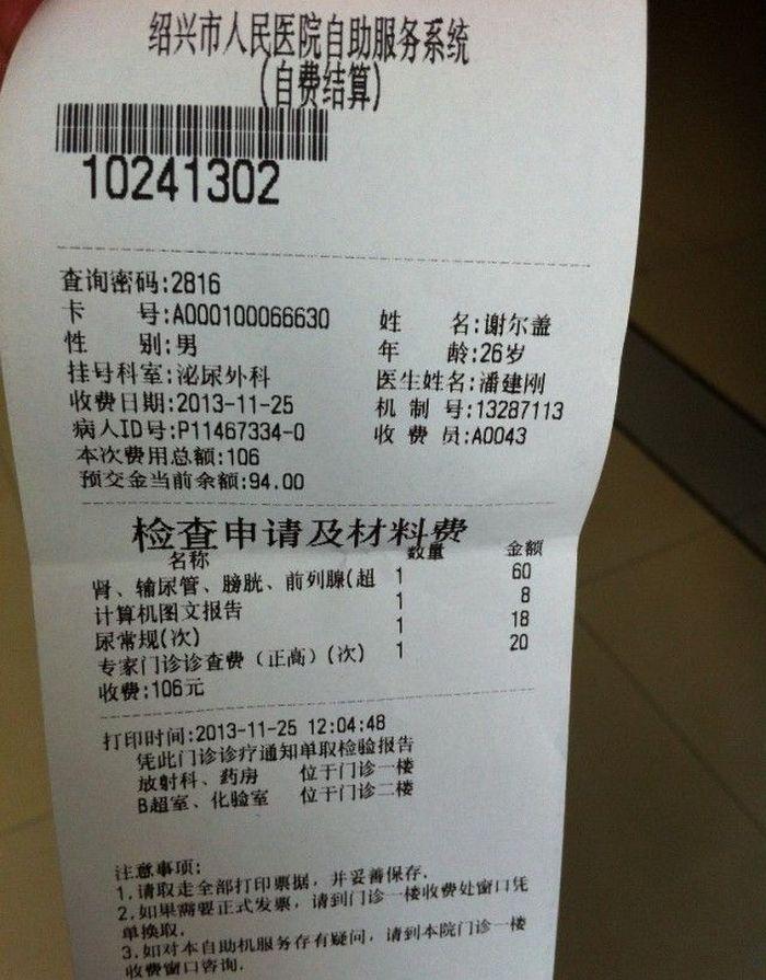 Гемблинг в китае - рынок растет, не смотря на запрет |vipdeposits