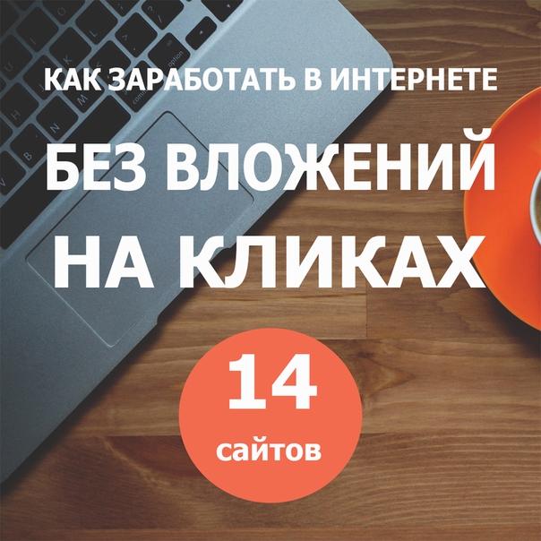 Получить выигрыш в русское лото онлайн