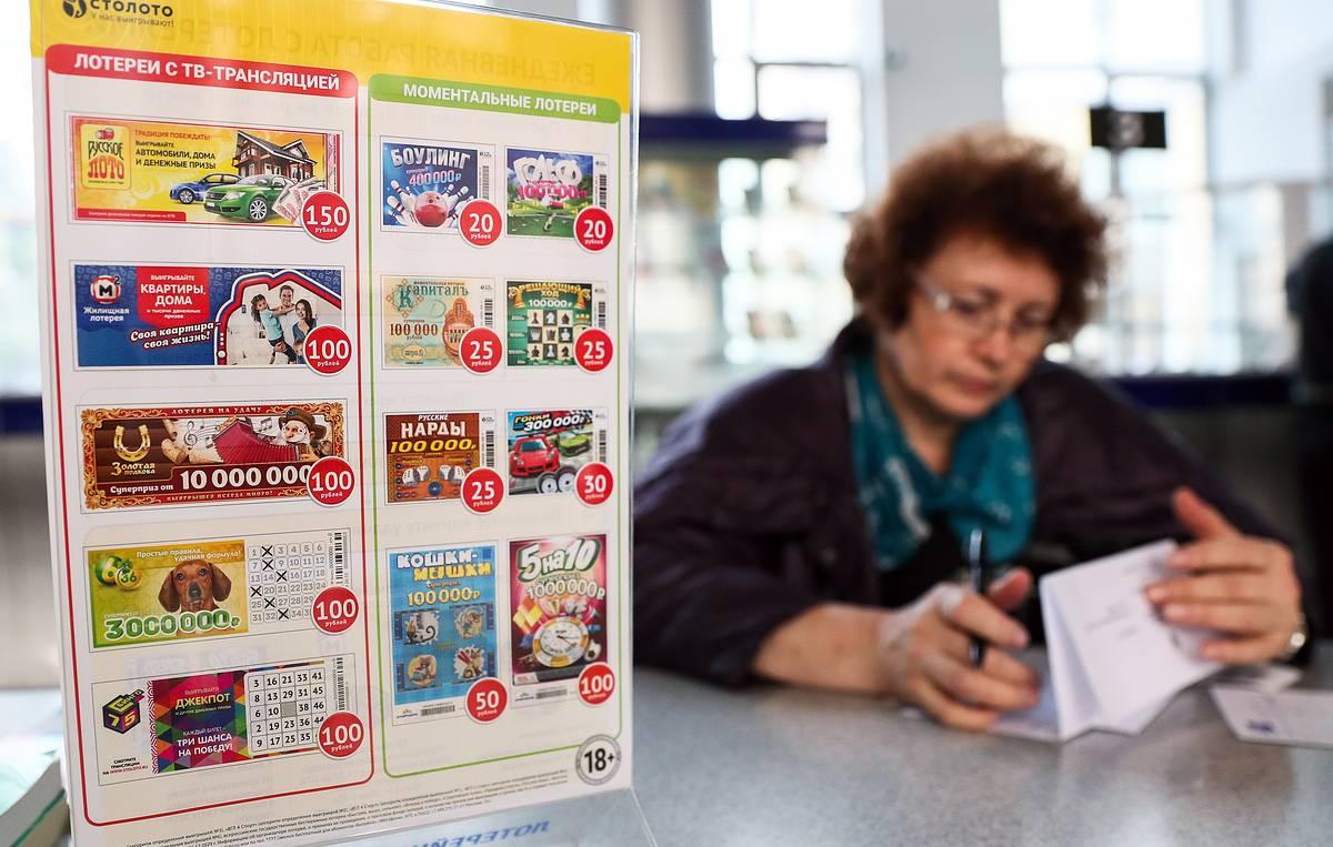 В какую зарубежную лотерею можно реально выиграть: топ – 5 | kopiraitery.ru