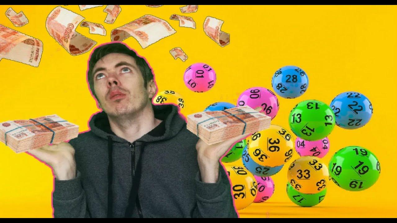 Генератор случайных чисел в excel для лотереи. генератор для лотерей числовых комбинаций