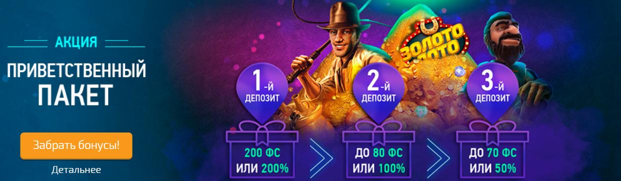 Все аппараты » игровые автоматы играть бесплатно без регистрации или на деньги онлайн в казино вулкан