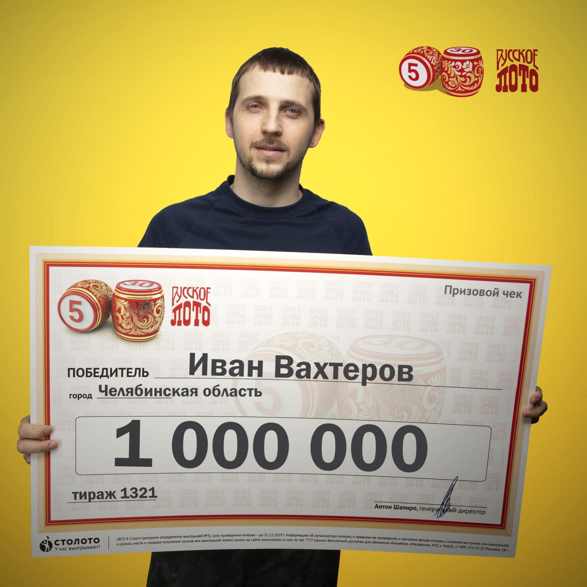 Лотерея 1xbet