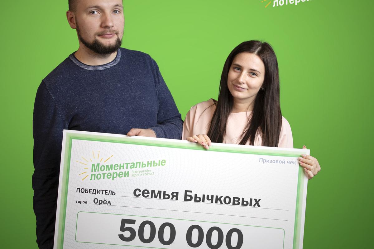 Самые крупные выигрыши в лотерею в россии: список и интересные факты