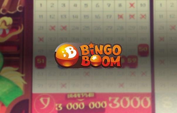 Новая лотерея «бинго-75» с джекпотом от 10 000 000 рублей!