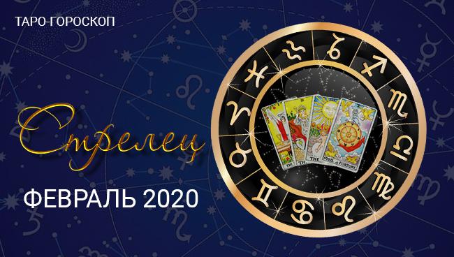 Знак зодиака овен:гороскоп, значение и описание