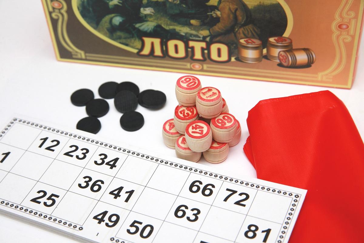 Российское лото – всероссийская официальная лотерея