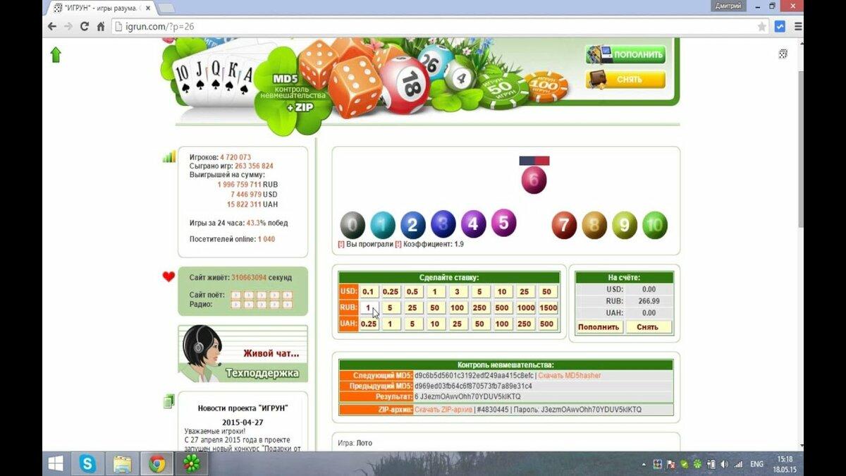 Золото лото - лучшее онлайн казино украины