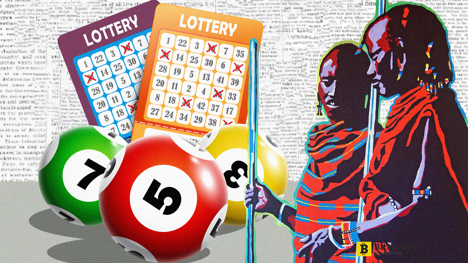 Британская национальная лотерея