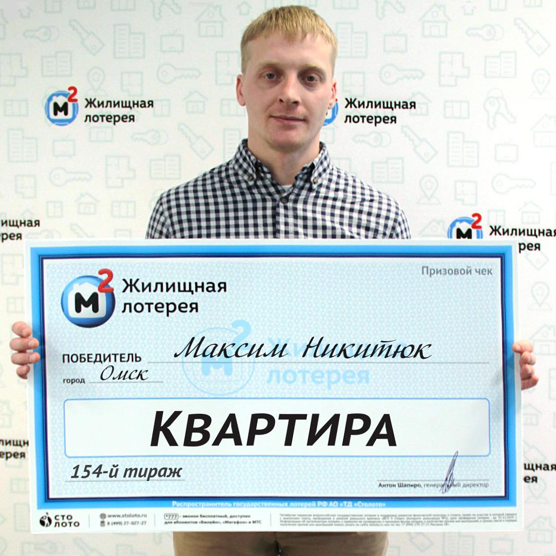 «были и те, кто нас возненавидел». как живут россияне после крупных выигрышей в лотерею | православие и мир