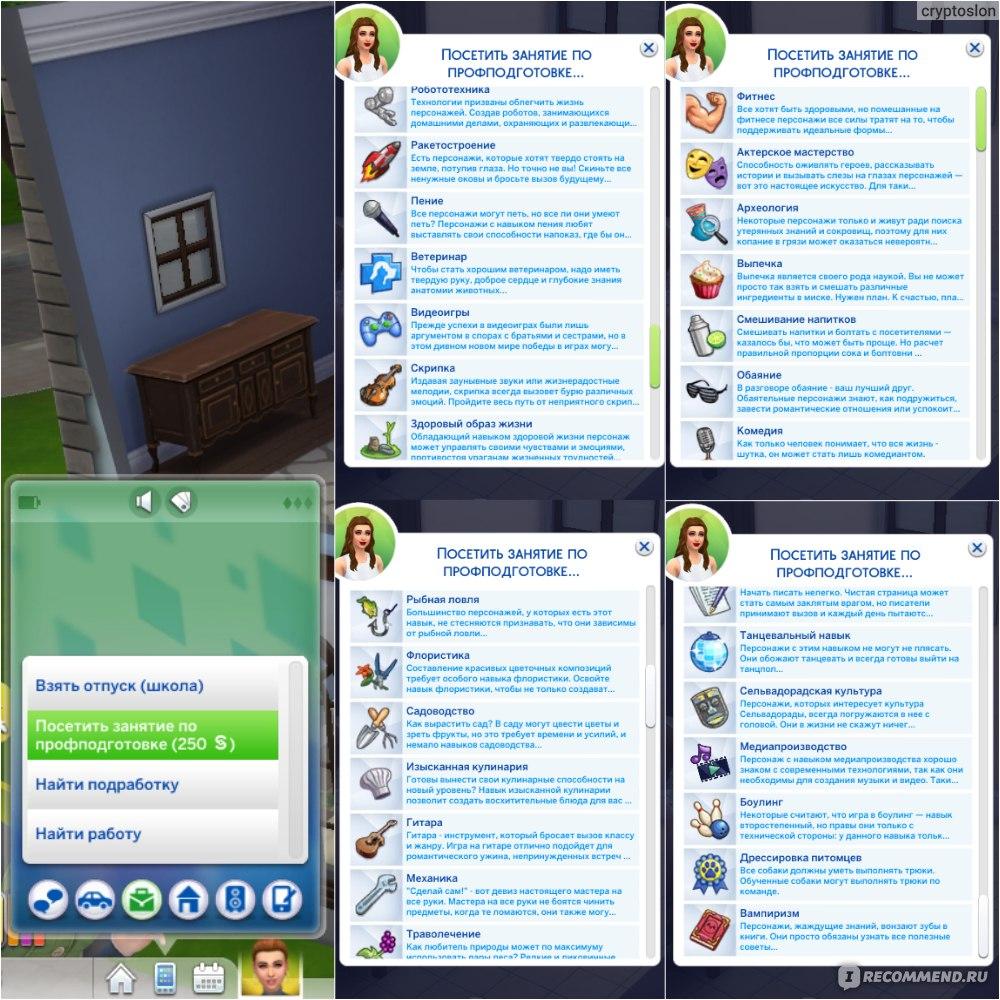 Обзор игрового набора the sims 4 приключения в джунглях