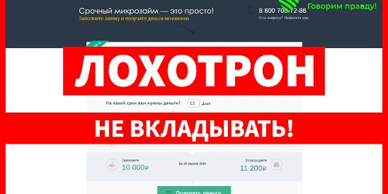 The lotter — отзывы победителей + сравнение с agent lotto — где выгодней?
