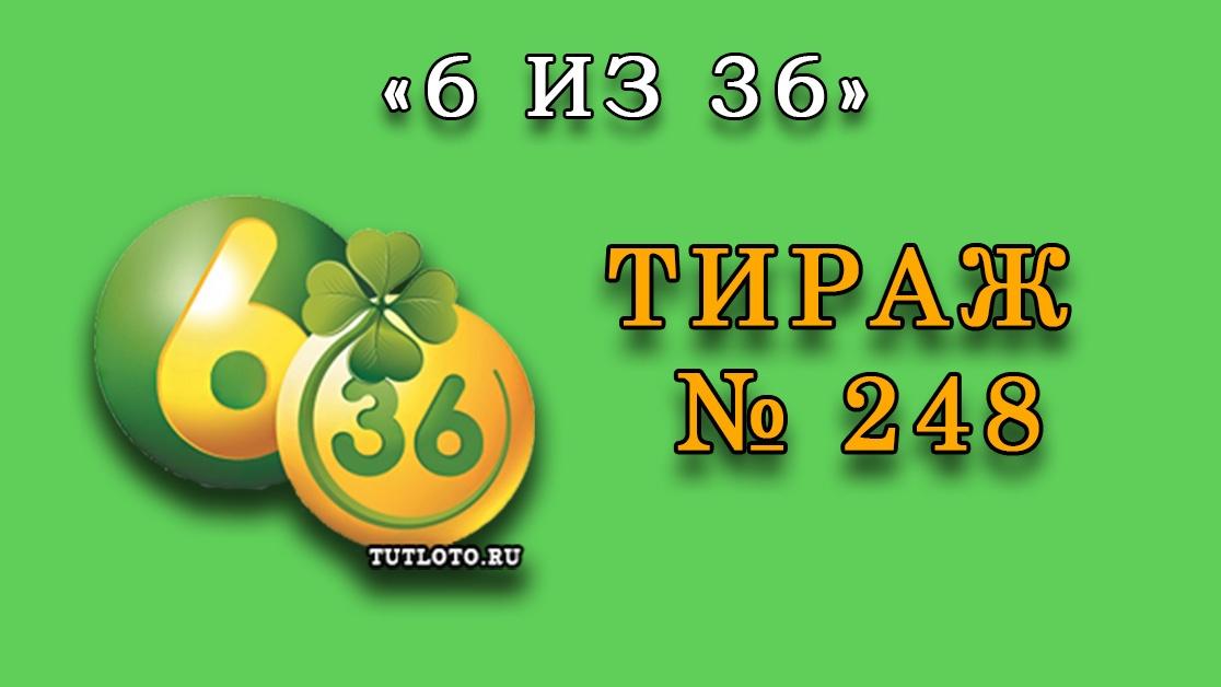 Израильская лотерея lotto (6 из 37 + 1 из 7)