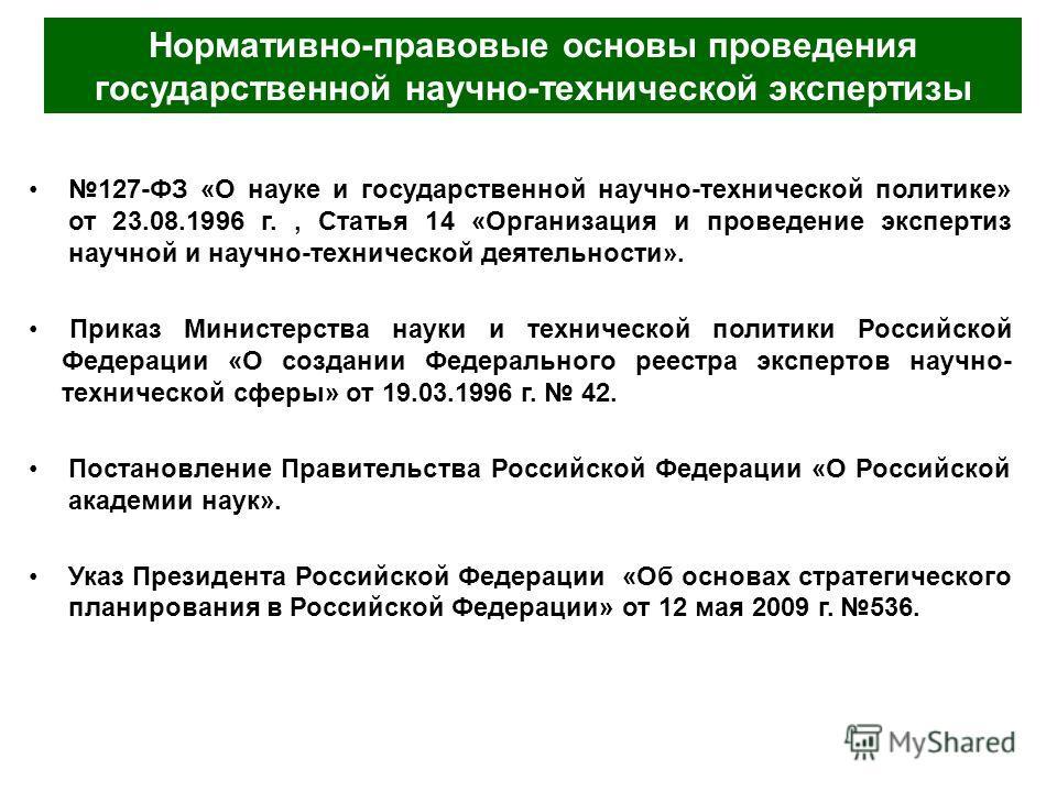 Условия стимулирующей лотереи (далее – условия лотереи) « 5 счастливых пятниц» (далее – лотерея) | контент-платформа pandia.ru