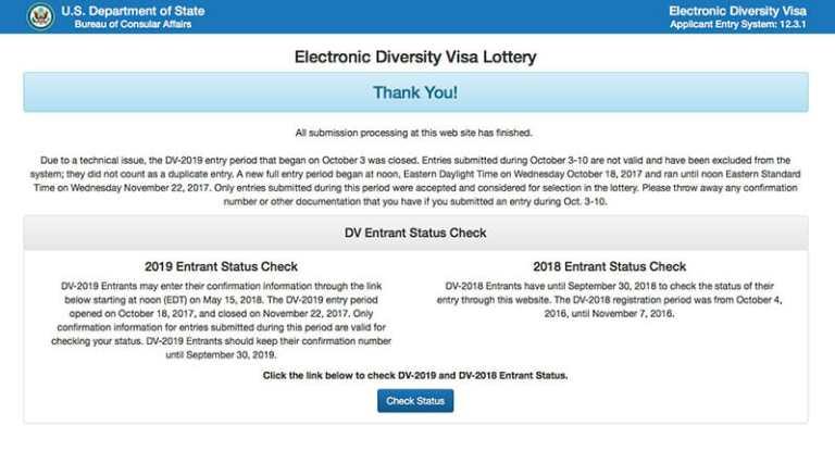 Как самостоятельно подать на лотерею грин карт dv-2022. подробная инструкция.   by sergey dudin   medium