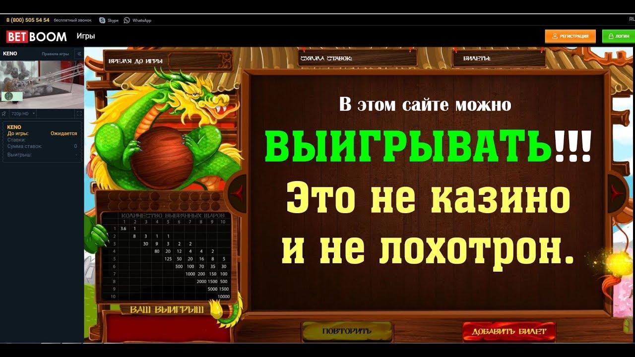 "Букмекерская контора ""бинго-бум"" - правила ставок - база знаний «рб»"