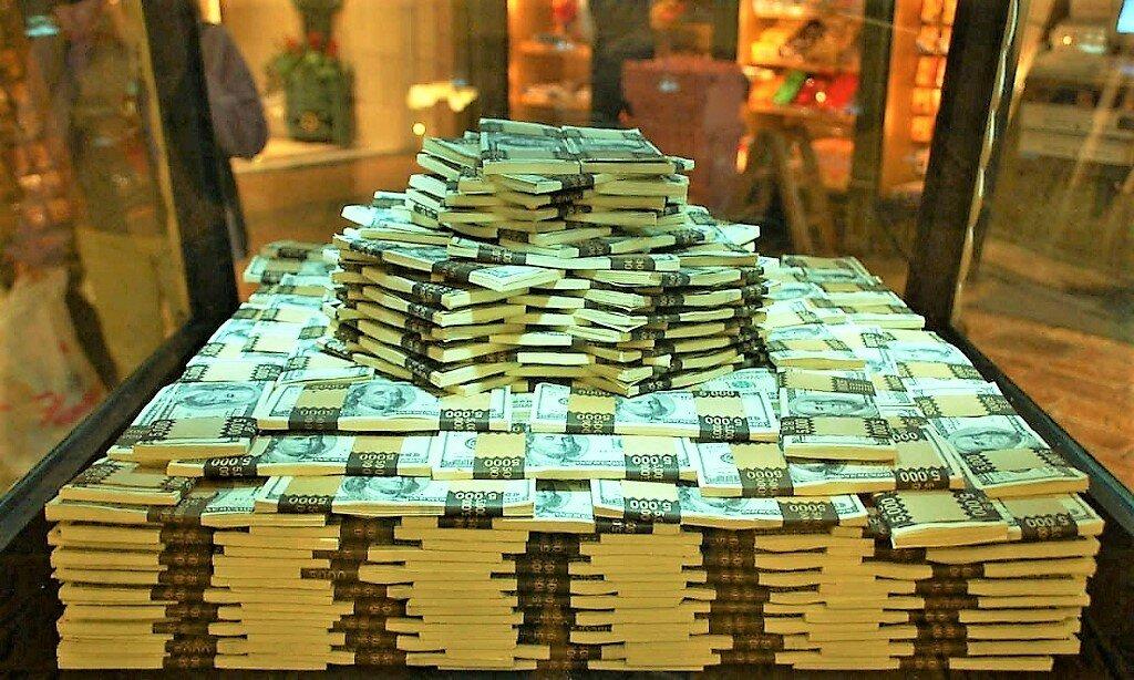 2500000000 долларов сша в рублях