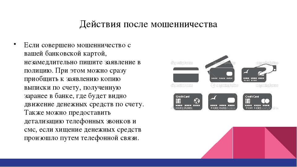 Каким образом можно произвести оплату лотерейного билета в режиме онлайн?