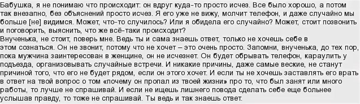 Irt24.ru отзывы - интернет провайдеры - сайт отзывов из россии