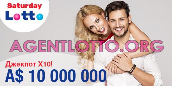 Перуанская лотерея tinka