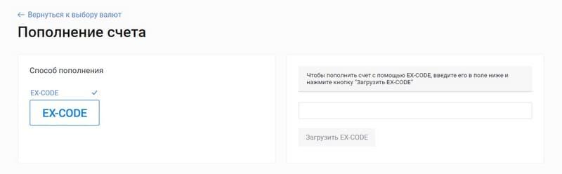 Ex-code - что это такое и для чего он нужен? - dohodvnete white-space