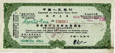 Бездонный рынок китая открыт для беттинга?