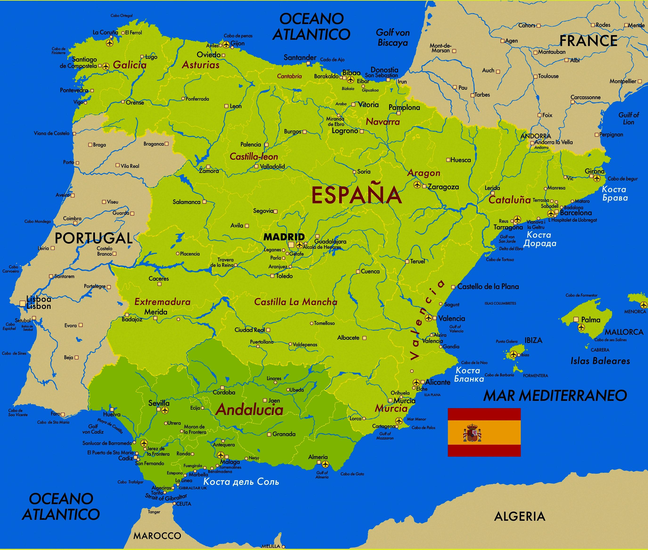 Лоторея в каталонии ( испания)