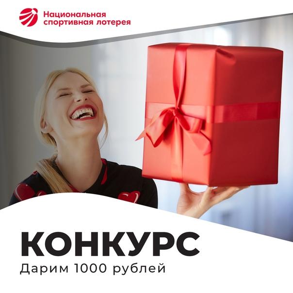 """Ооо """"национальная лотерея"""", москва: инн: 7743768814, огрн: 1107746059926"""