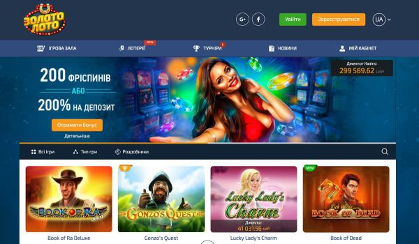 Онлайн-казино миллион