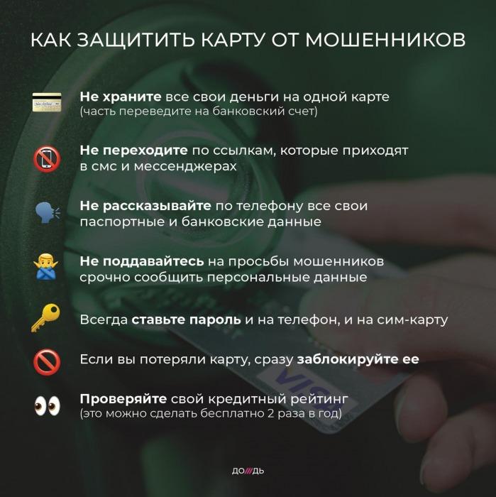 Лотерея bonoloto - как принять участие находясь в россии + инструкция   лотереи мира