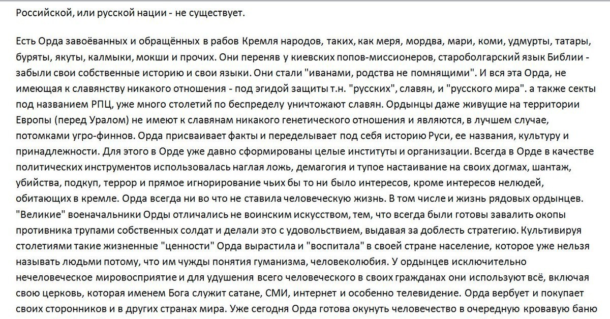 С ведущим «русского лото» прощались через стекло