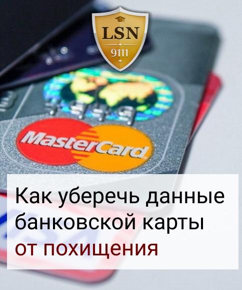 Иностранные лотереи: как россиянам играть в зарубежнывх лотереях