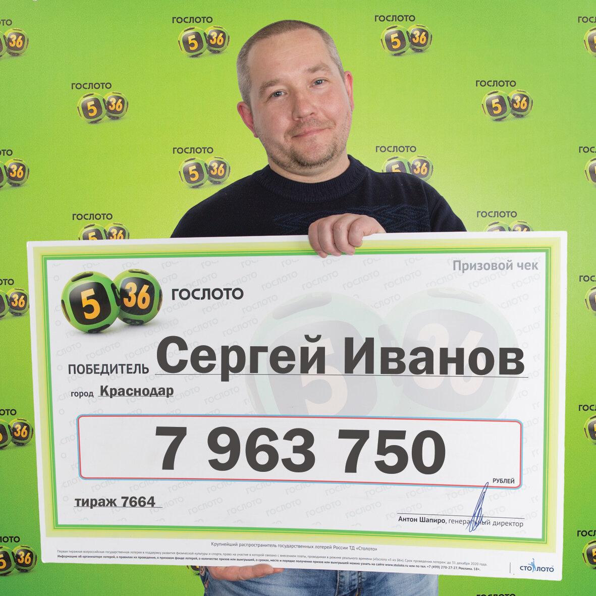 Кто на самом деле выигрывает в «государственные» лотереи