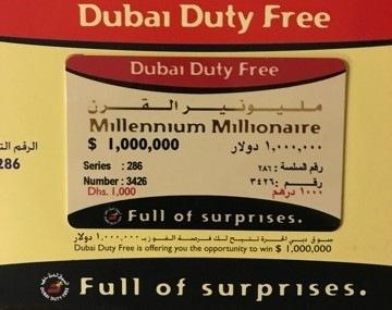 Millennium millionaire, лотерея нового тысячелетия